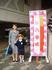 ひろき入学式