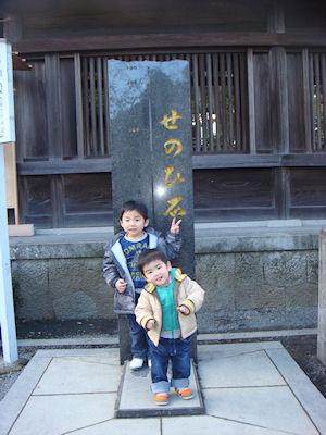 阿蘇神社2009